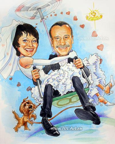 Родителям на годовщину свадьбы бумага